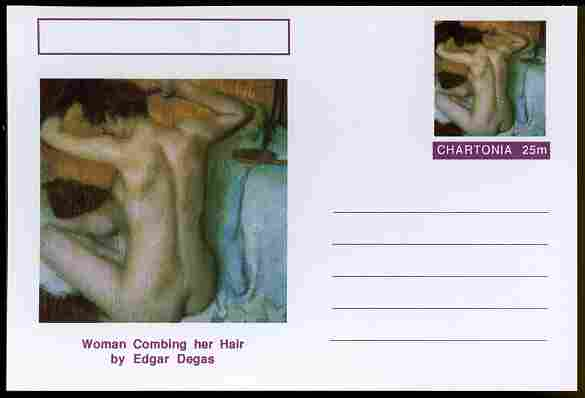 Chartonia (Fantasy) Famous Paintings - Woman Combing her hair by Edgar Degas postal stationery card unused and fine