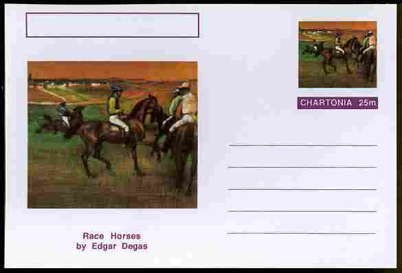 Chartonia (Fantasy) Famous Paintings - Race Horses by Edgar Degas postal stationery card unused and fine