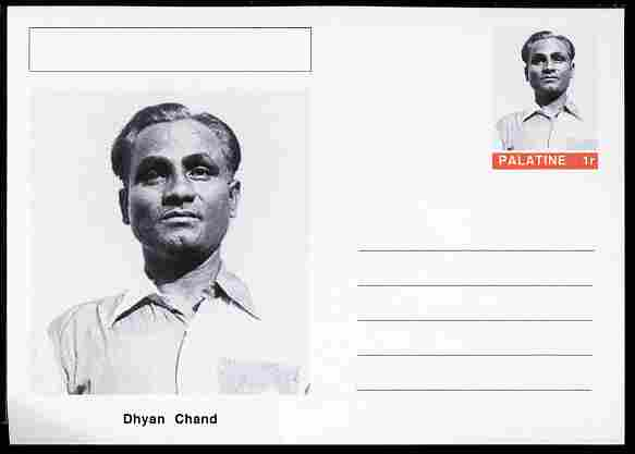 Palatine (Fantasy) Personalities - Dhyan Chand (field hockey) postal stationery card unused and fine