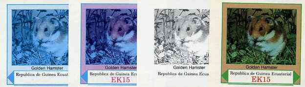 Equatorial Guinea 1977 European Animals EK15 (Golden Hamster) set of 4 imperf progressive proofs on ungummed paper comprising 1, 2, 3 and all 4 colours (as Mi 1141)