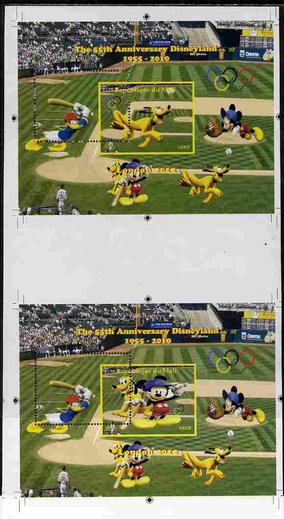 Mali 2010 The 55th Anniversary of Disneyland - Baseball s/sheets #2 & #3 se-tenant from uncut trial perf proof sheet (1 exists with perforations dramatically misplaced) unmounted mint