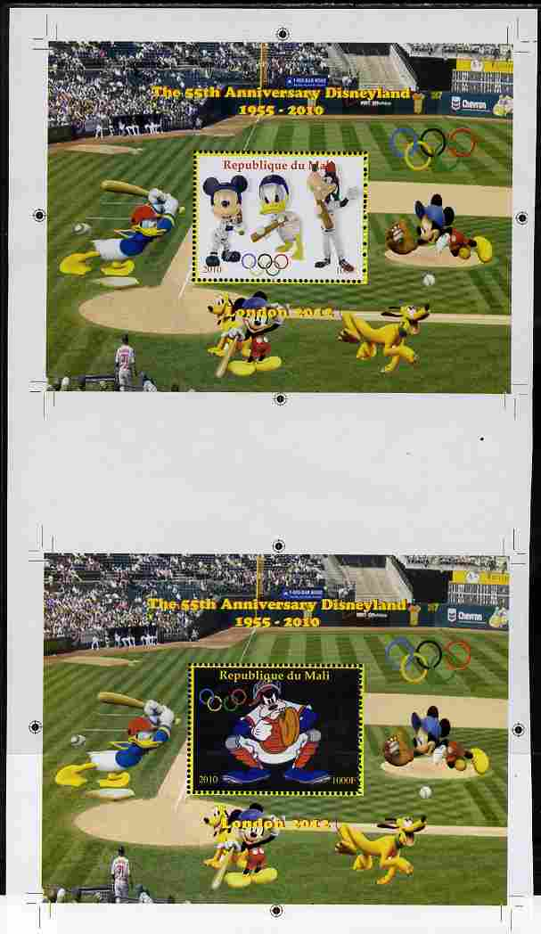Mali 2010 The 55th Anniversary of Disneyland - Baseball s/sheets #4 & #6 se-tenant from uncut perf proof sheet (3 exist) unmounted mint