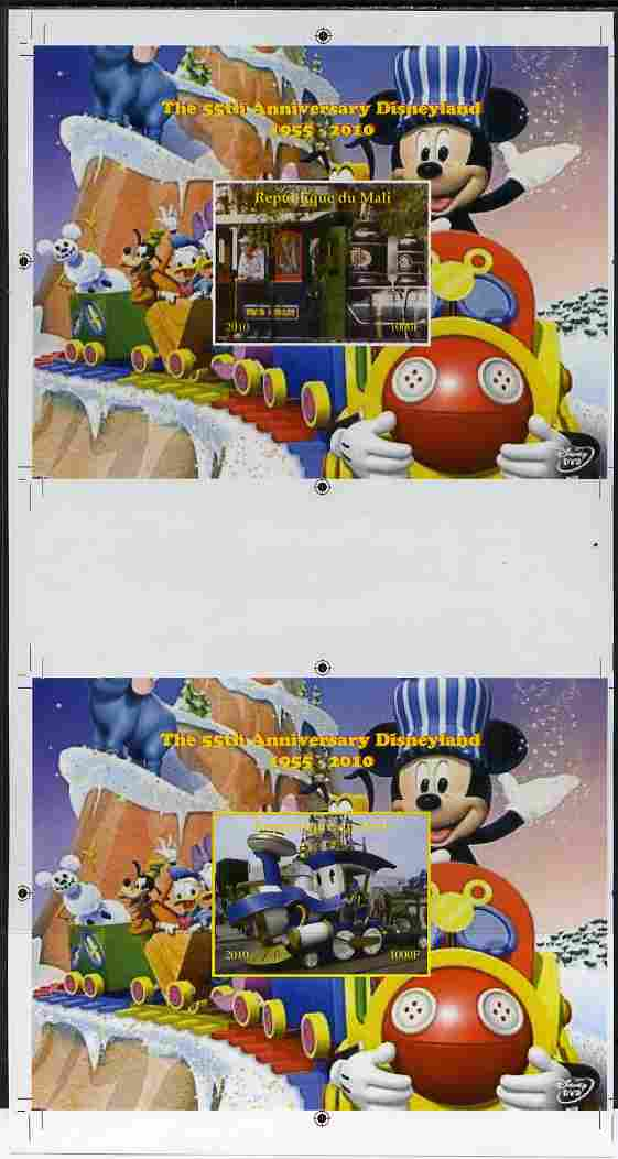 Mali 2010 The 55th Anniversary of Disneyland - Mickey Mouse Railway s/sheets #05 & #06 se-tenant from uncut imperf proof sheet (3 exist) unmounted mint