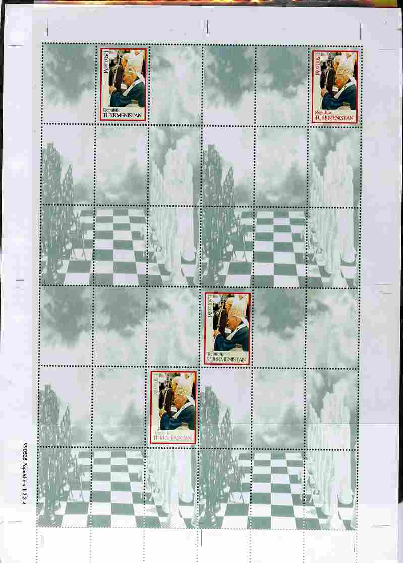 Turkmenistan 1999 Great People of the 20th Century (Pope) uncut perforated proof sheet containing 4 souvenir sheets with Pope stamp in positions 1, 2, 3 & 6, unmounted mint and scarce with less than 10 such sheets produced