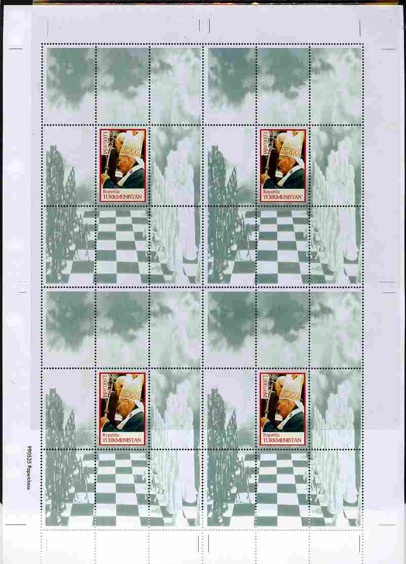 Turkmenistan 1999 Great People of the 20th Century (Pope) uncut perforated proof sheet containing 4 souvenir sheets each with Pope stamp in position 5, unmounted mint and scarce with less than 10 such sheets produced