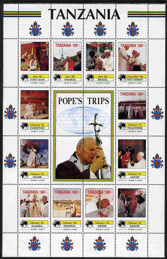 Tanzania 1992 Pope's Visits 1980-82 perf sheet of 16 containing 12 values plus 4 labels unmounted mint