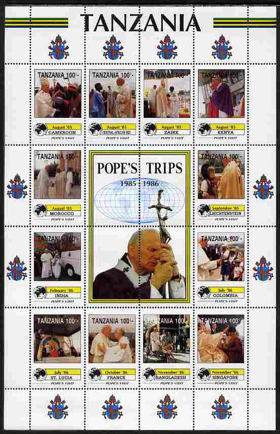 Tanzania 1992 Pope's Visits 1985-86 perf sheet of 16 containing 12 values plus 4 labels unmounted mint