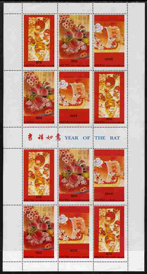 Abkhazia 1996 Chinese New Year - Year of the Rat, perf sheetl of 12 values containing 4 sets of 3 unmounted mint