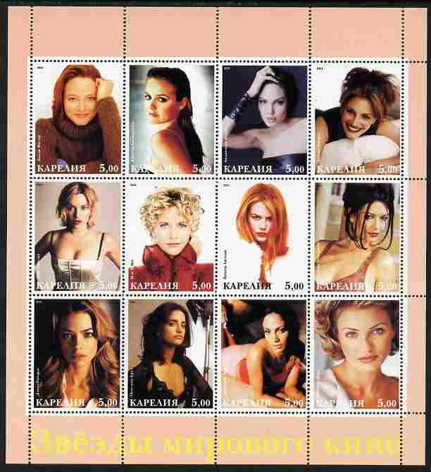 Karjala Republic 2001 Hollywood Actresses perf sheetlet containing 12 values unmounted mint