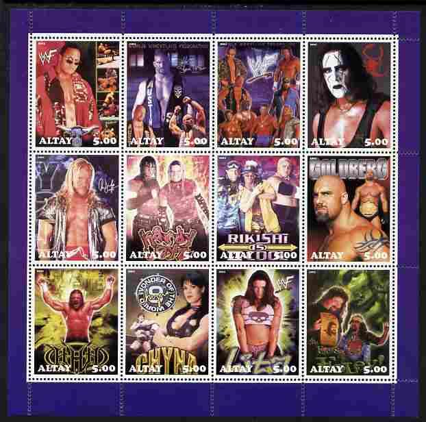 Altaj Republic 2001 Wrestling perf sheetlet containing 12 values unmounted mint