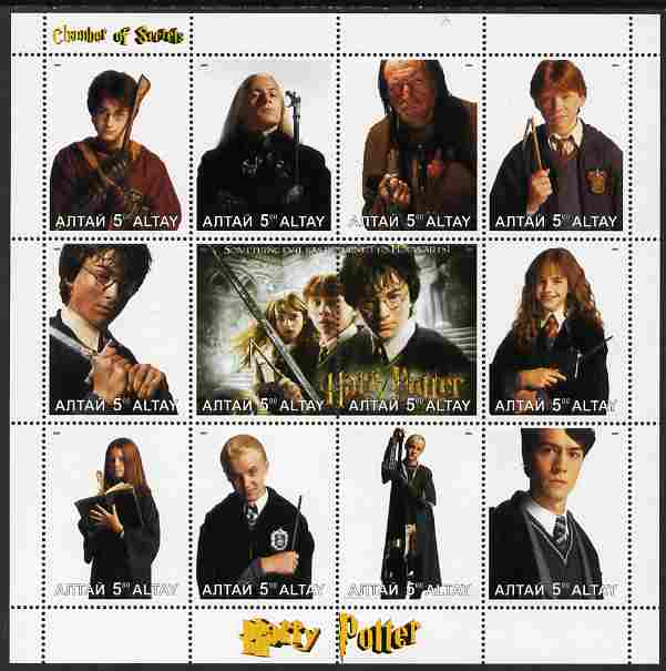 Altaj Republic 2003 Harry Potter perf sheetlet containing 12 values, unmounted mint