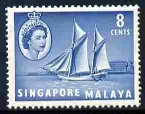 Singapore 1955-59 Palari Schooner 8c unmounted mint, SG 43