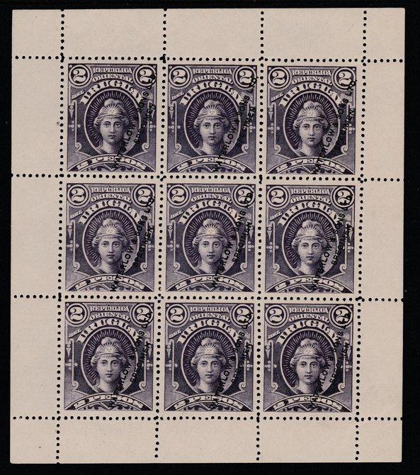 Uruguay 1894 2p printer