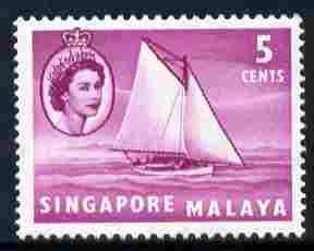 Singapore 1955-59 Lombok Sloop 5c unmounted mint, SG 41