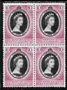 Singapore 1953 Coronation 10c unmounted mint block of 4 SG 37