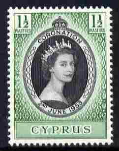Cyprus 1953 Coronation 1.5p unmounted mint SG 172