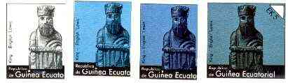 Equatorial Guinea 1976 Chessmen EK5 (Lewis King) set of 4 imperf progressive proofs on ungummed paper comprising 1, 2, 3 and all 4 colours (as Mi 958)