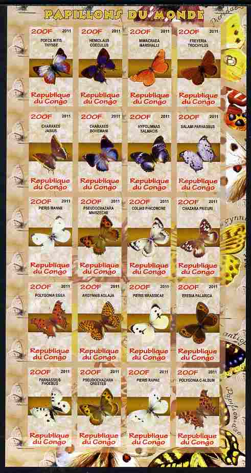 Congo 2011 Butterflies of the World #1 imperf sheetlet containing 20 values unmounted mint