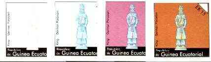 Equatorial Guinea 1976 Chessmen EK15 (German Porcelain King) set of 4 imperf progressive proofs on ungummed paper comprising 1, 2, 3 and all 4 colours (as Mi 960)