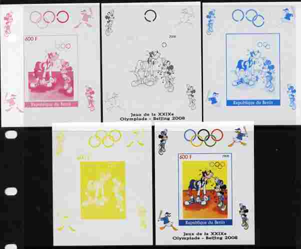 Benin 2008 Beijing Olympics - Disney Characters - Weight Lifting individual deluxe sheet - the set of 5 imperf progressive proofs comprising the 4 individual colours plus...