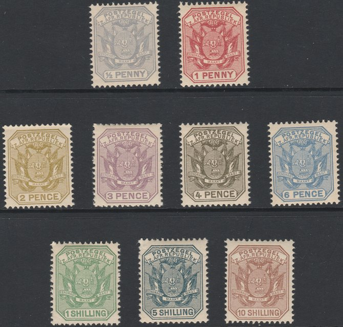 Transvaal 1895-96 Wagon with Poles set of 9 complete 1/2d to 10s, unmounted mint probable reprints, SG 205-212a