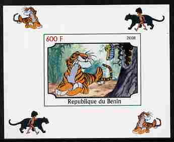 Benin 2008 Disney's Jungle Book #2 imperf individual deluxe sheet unmounted mint. Note this item is privately produced and is offered purely on its thematic appeal
