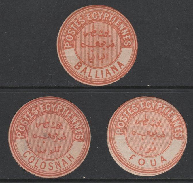 Egypt 1880 Interpostal Seal s for BALLIANA, COLOSNAH & FOUA (Kehr type 8 nos 499, 515 & 540) fine mint virtually unmounted