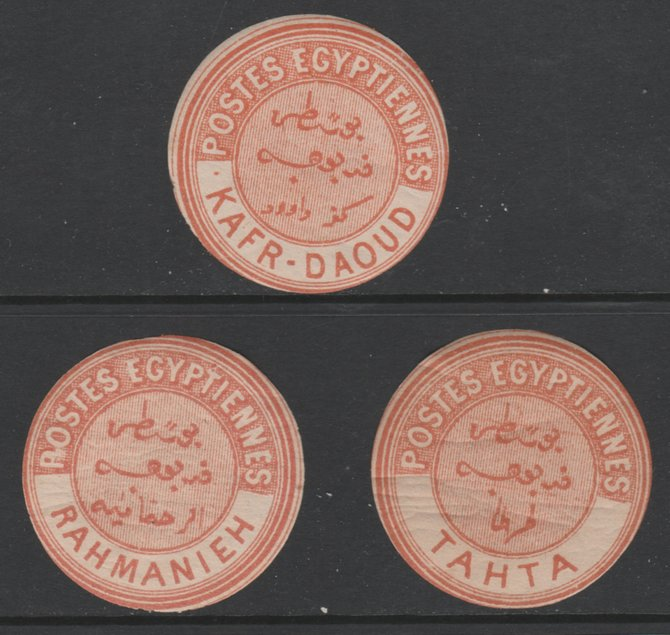 Egypt 1880 Interpostal Seal s for KAFR-DAOUD, RAHMANIEH & TAHTA (Kehr type 8 nos 553(?), 580 & 596) fine mint virtually unmounted