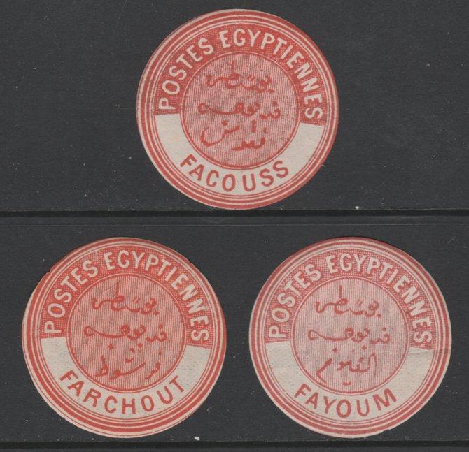 Egypt 1882 Interpostal Seals for FACOUSS, FARCHOUT & FAYOUM (Kehr type 8A nos 652, 653 & 654) fine mint virtually unmounted