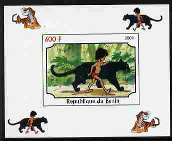 Benin 2008 Disney's Jungle Book #5 imperf individual deluxe sheet unmounted mint. Note this item is privately produced and is offered purely on its thematic appeal