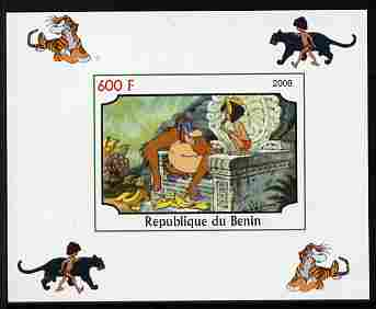 Benin 2008 Disney's Jungle Book #7 imperf individual deluxe sheet unmounted mint. Note this item is privately produced and is offered purely on its thematic appeal