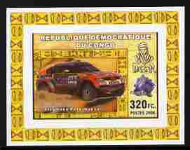 Congo 2006 Transport - Paris-Dakar Rally #2 - Cars & Minerals imperf individual deluxe sheet unmounted mint. Note this item is privately produced and is offered purely on its thematic appeal