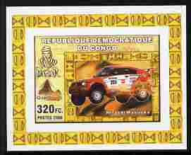 Congo 2006 Transport - Paris-Dakar Rally #3 - Cars & Minerals imperf individual deluxe sheet unmounted mint. Note this item is privately produced and is offered purely on its thematic appeal