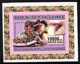Guinea - Conakry 2006 Centenary of Scouting with Orchid imperf individual deluxe sheet unmounted mint. Note this item is privately produced and is offered purely on its thematic appeal
