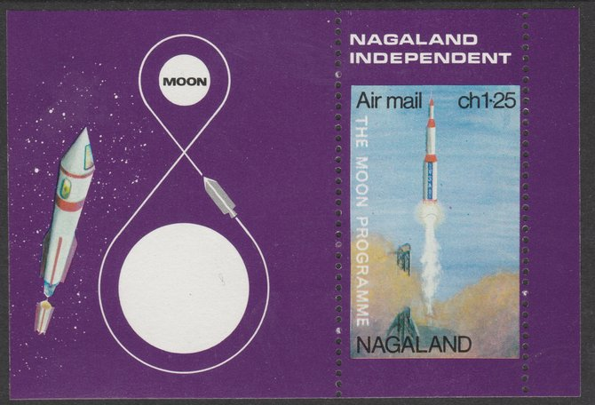 Nagaland 1969 The Moon programme 1ch25 m/sheet perf on two sides only (horiz perfs omitted) AND with 'Earth' omitted, a nice double variety unmounted mint