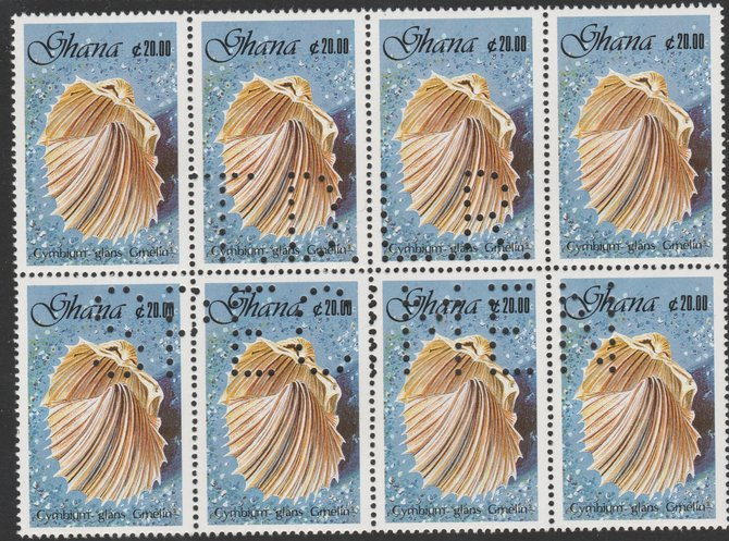 Ghana 1990 Seashells 20c Great Ribbed Cockle, superb block of 8 showing the full perfin