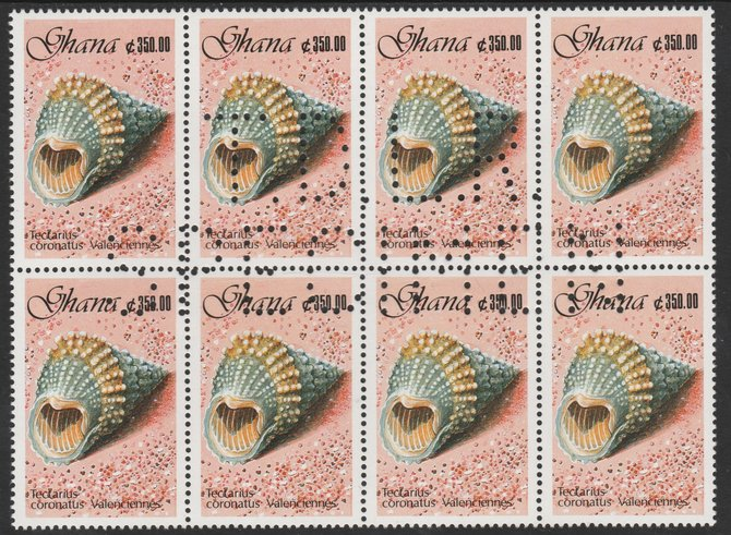 Ghana 1990 Seashells 350c Prickly Winkle, superb block of 8 showing the full perfin