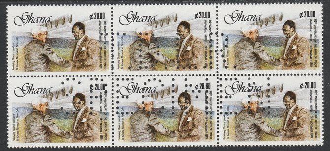 Ghana 1990 Nehru Birth Centenary 20c, superb block of 6 showing the full perfin