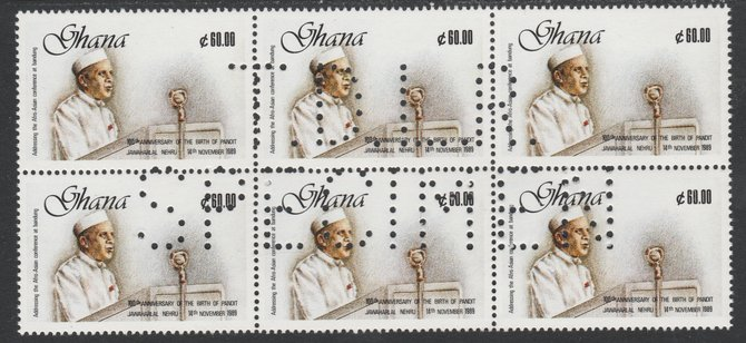Ghana 1990 Nehru Birth Centenary 60c, superb block of 6 showing the full perfin