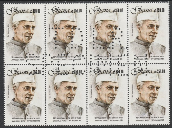 Ghana 1990 Nehru Birth Centenary 80c, superb block of 8 showing the full perfin