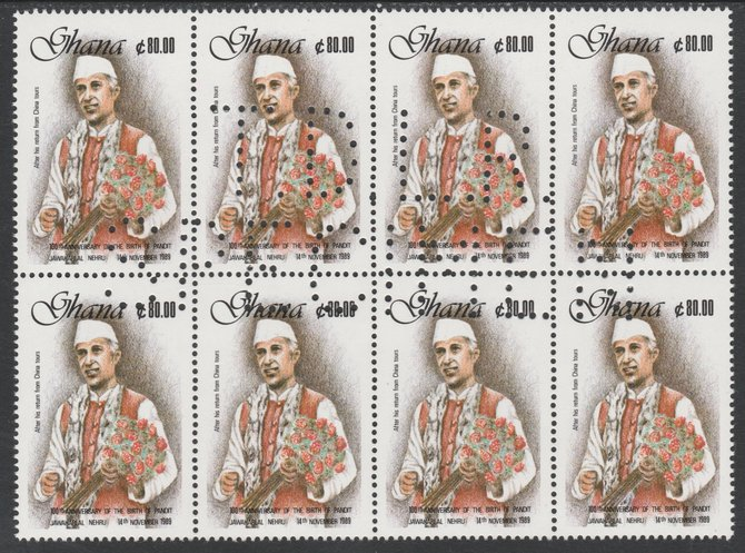 Ghana 1990 Nehru Birth Centenary 200c, superb block of 8 showing the full perfin
