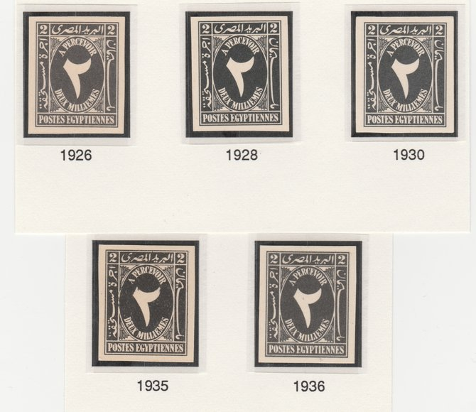 Egypt 1927-56 Postage Due 2m grey five IMPERF singles each on thin Cancelled card (different shades from various printings)