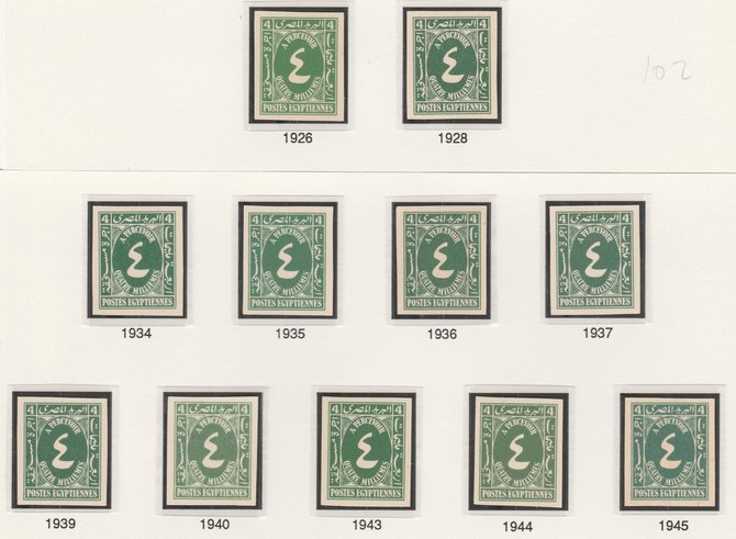 Egypt 1927-56 Postage Due 4m green eleven IMPERF singles each on thin Cancelled card (different shades from various printings)