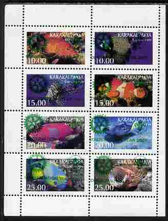 Karakalpakia Republic 2001 Conservation Year with Rotary & Scout Logos overprinted in green on 1997 Fish perf sheetlet containing set of 8 unmounted mint