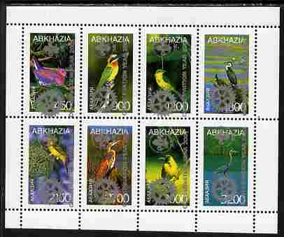 Abkhazia 2001 Conservation Year with Rotary & Scout Logos overprinted in silver on 1997 Birds perf sheetlet containing set of 8 unmounted mint