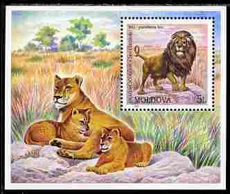 Moldova 2001 Chisinau Zoo perf m/sheet (Lion) unmounted mint SG MS402