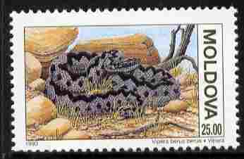 Moldova 1993 WWF - Adder 25r unmounted mint SG 62