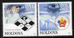 Moldova 1999 Women's Chess Championship perf set of 2 unmounted mint SG 347-8
