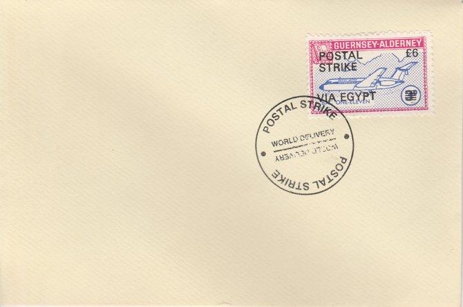 Guernsey - Alderney 1971 Postal Strike cover to Egypt bearing 1967 BAC One-Eleven 3d overprinted 'POSTAL STRIKE VIA EGYPT \A36' cancelled with World Delivery postmark
