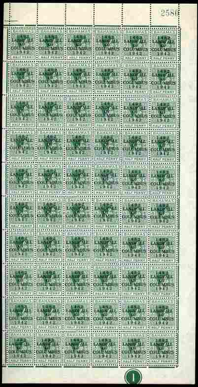 Bahamas 1942 KG6 Landfall of Columbus 1/2d green complete right pane of 60 including plate varieties R1/5 (Chipped N), R7/1 (short leg to H), R9/6 (Split N) & R10/4 (Dama...
